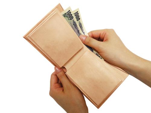 Kit 札入れパーツ 折り財布用 ジョイント型