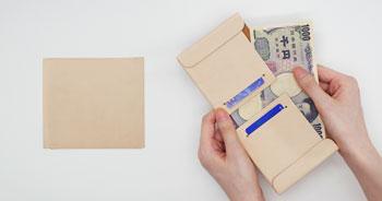 イッツキットの二つ折り財布