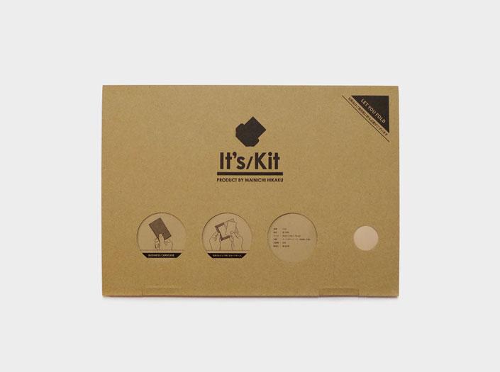 製品染めキャメルイエロー:カードケースの通常パッケージ