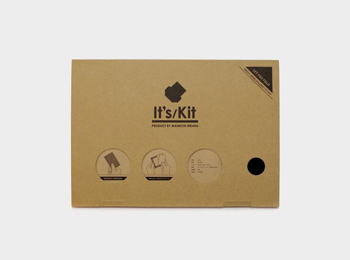 限定カードケースのパッケージ