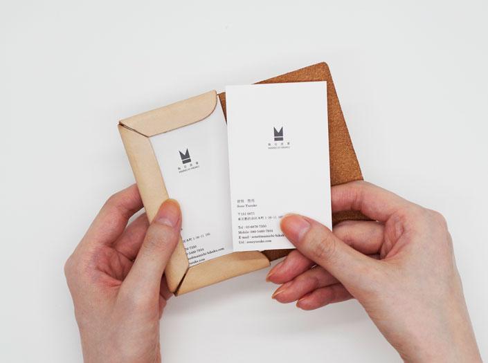 カードケースの使用イメージ