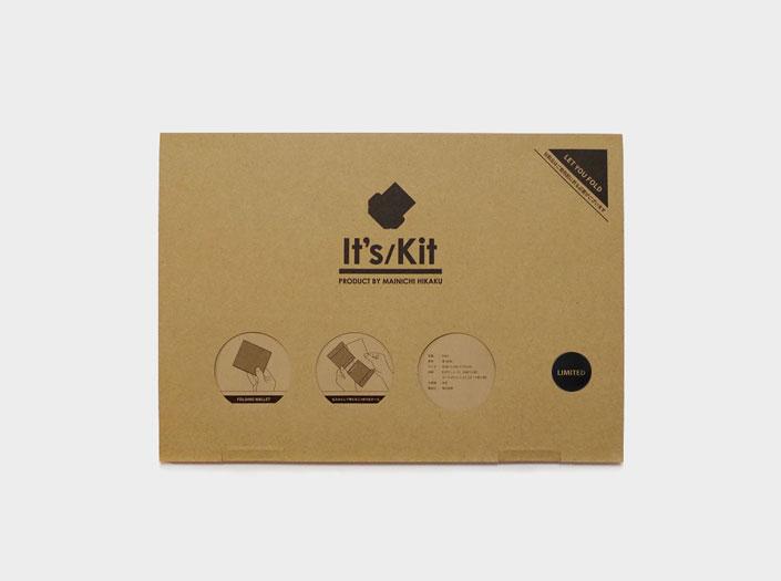 限定札ケース(二つ折り財布)のパッケージ
