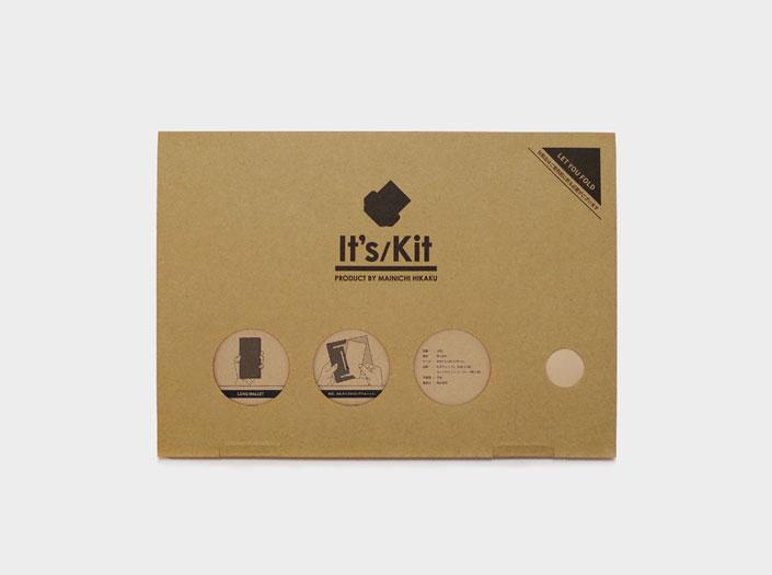 スクラッチ加工×ブラック:札ケース(長財布)の通常パッケージ