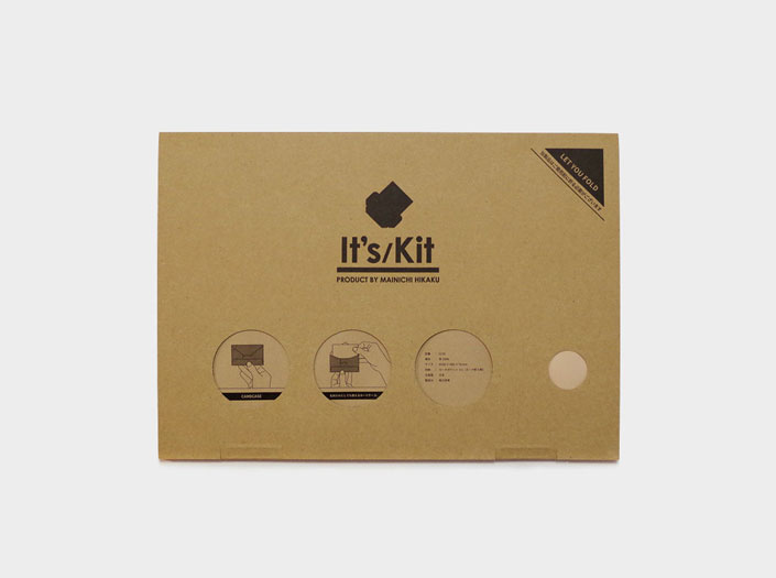 製品ムラ染めディープマリンブルー:マルチケースの通常パッケージ
