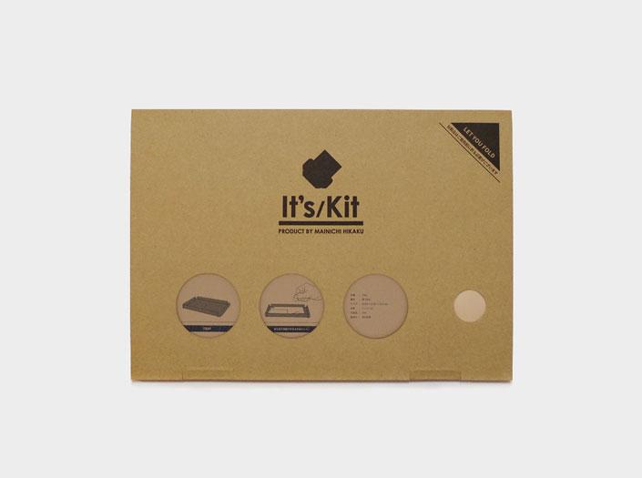 ヌメ革タンロー:トレイの通常パッケージ