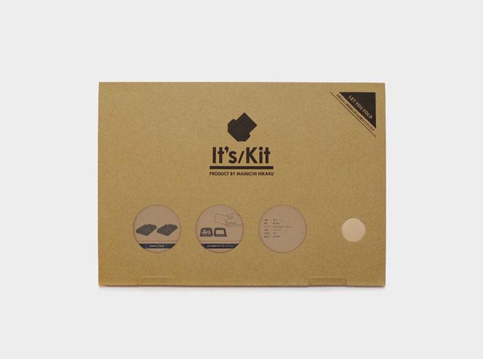 ヌメ革タンロー:トレイ(小)の通常パッケージ